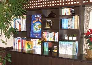 いすず館の図書コーナー