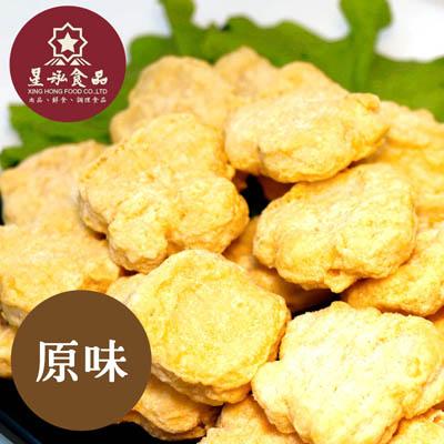 星泓食品優質原味雞塊(500g±5%/包)-鮮食家,生鮮美食攏抵家
