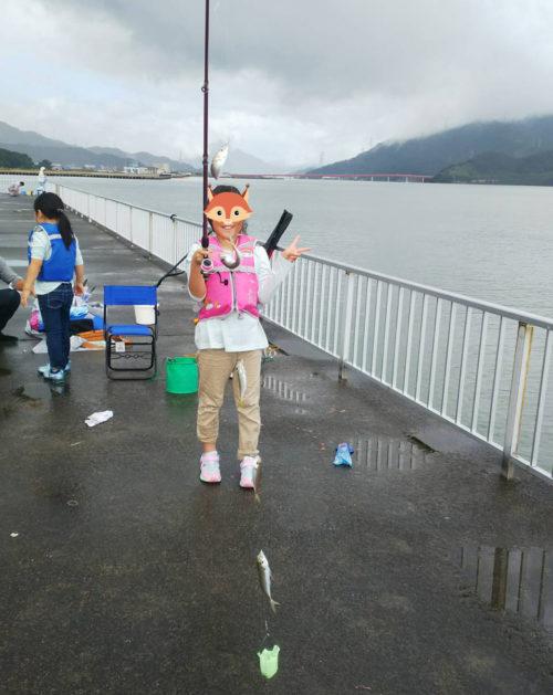 鯉川フィッシングパーク