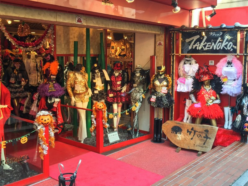 Things to do in Tokyo Harajuku