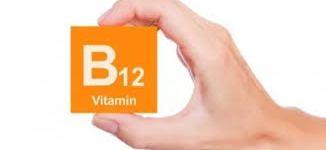فيتامين B12 يزيد حب الشباب