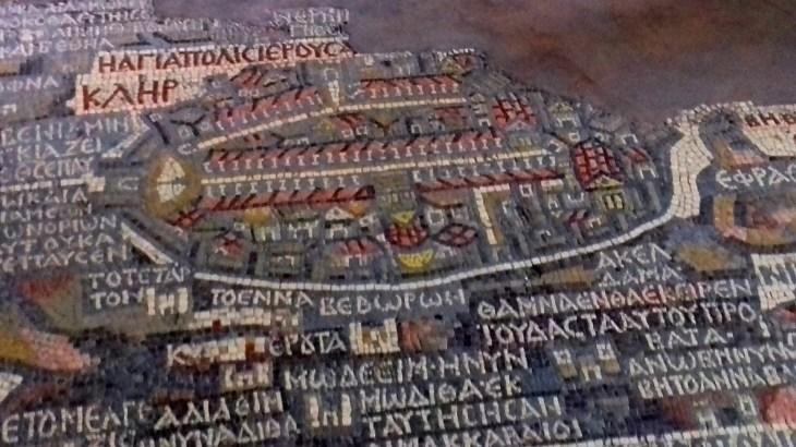 mosaiq jerusalem