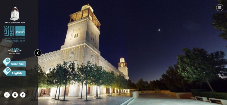 mosquée du roi Hussein