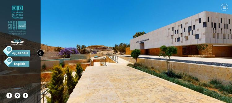 musée Petra