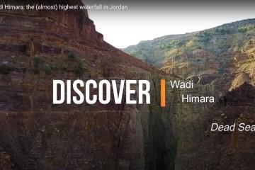 Wadi Himara presentation video