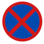 No Parking sign Hong Kong