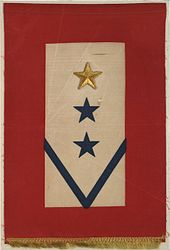 170px-In_Service_Flag