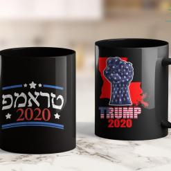 Pro Trump Merchandise Jew For Trump 2020 Israel Usa Hebrew Election Jewish Gift 11oz Coffee Mug %tag familyloves.com
