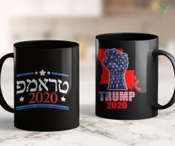 Trump And 2020 Election Trump 2020 Betsy Ross Flag St Patricks Day 11oz Coffee Mug %tag familyloves.com