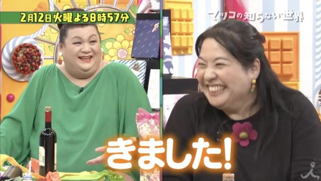 全国ラッピング選手権を優勝した武田真理恵さんが「きました!」と笑うシーン