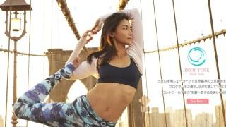 【ゼロトレ簡単動画】首こりや肩こり、腰痛改善に効く!石村-友見-Tomomi-Ishimura先生直伝のストレッチ方法