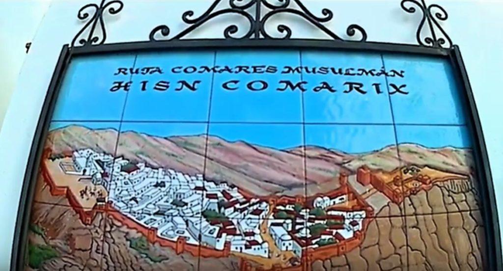 Cartel Ruta Comares musulmana en Comares, Málaga
