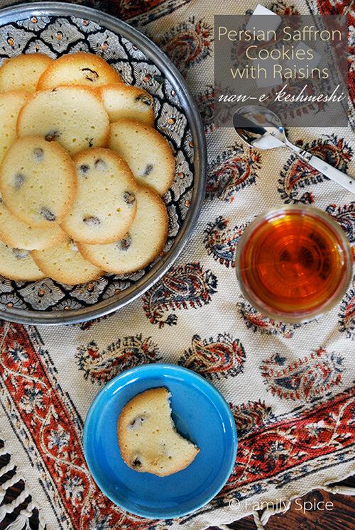 Persian Saffron Cookies with Raisins by FamilySpice.com