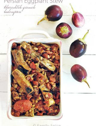 Persian Eggplant Stew (khoreshteh qiemeh bademjoon)