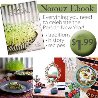 noruz_ebook_big_banner