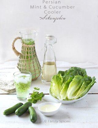 Persian Mint & Cucumber Cooler (Sekanjabin) for #SundaySupper