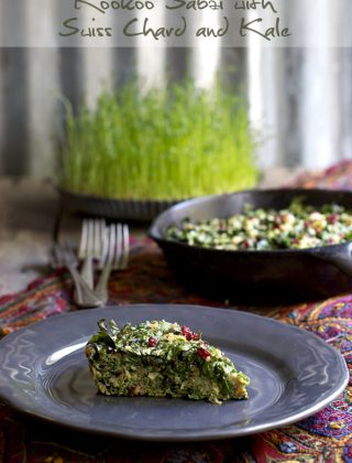 Norouz Twist on Kookoo Sabzi (Persian Herb Quiche with Chard and Kale)