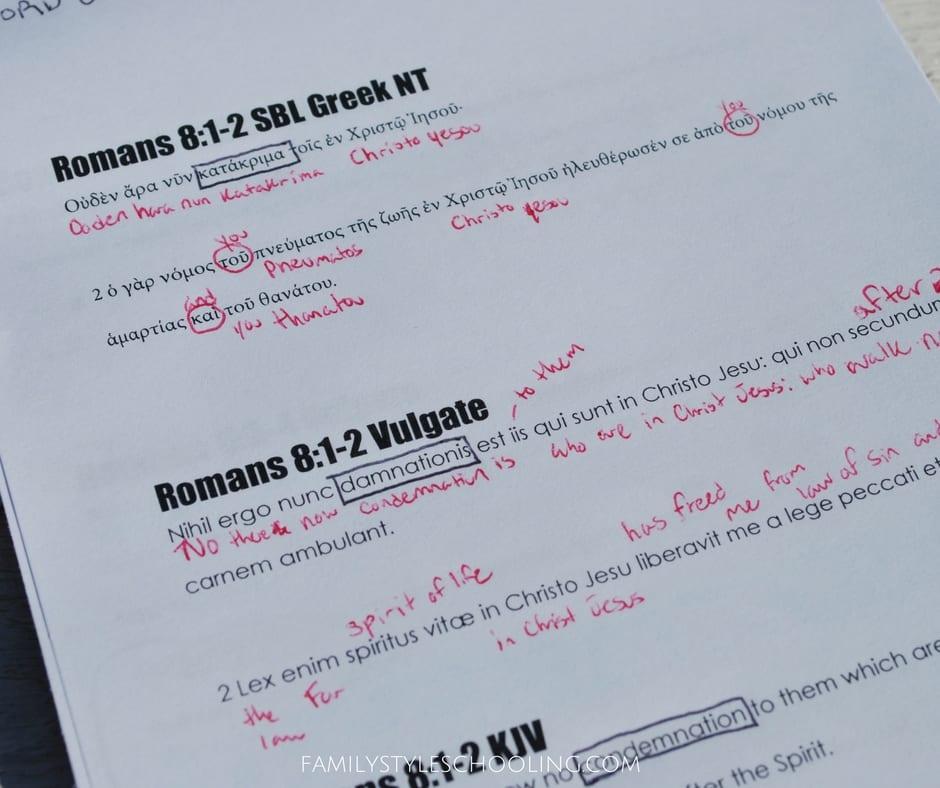 Latin verses (1)