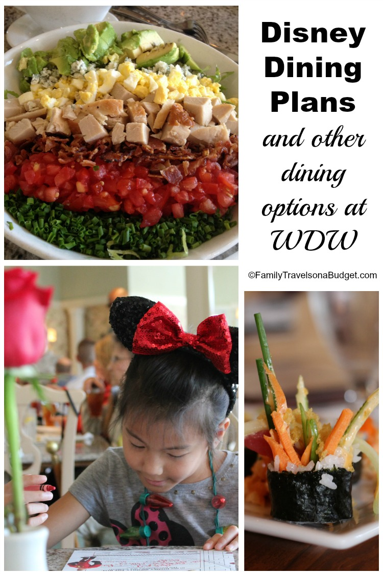 Disney Dining Plan #tips #familytravel