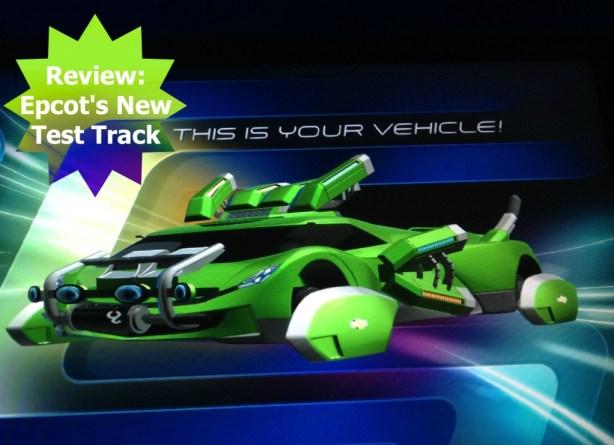 epcot test track