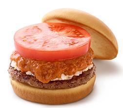 モスのハンバーガー