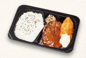 ガストのテイクアウト「ハンバーグ&白身魚フライ弁当」