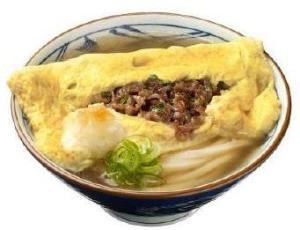 丸亀製麺、だし玉肉うどん