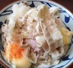 丸亀製麺から「豚マリぶっかけ」登場!価格、カロリー、感想、口コミ評判、販売期間など(豚しゃぶとマリネ)