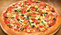 ピザハットシュプリームピザ