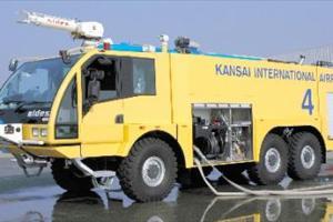 黄色い消防車、関西空港