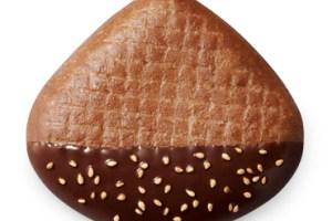 ミスド 焼き栗ドーナツチョコ