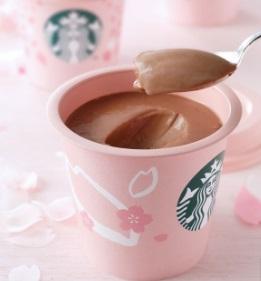 スタバ「チョコレートプリンさくら柄カップ」2月15日