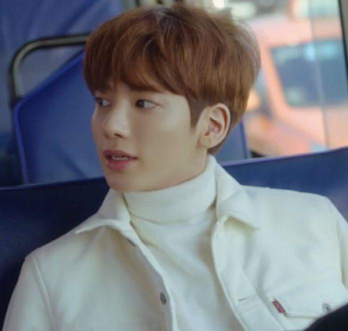 kang Tae Hyun Image