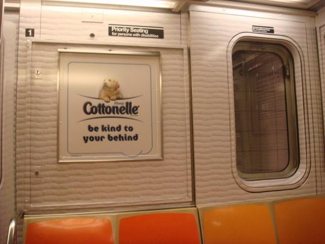 20080315-subway-car-toilet-paper-motiff-01.jpg