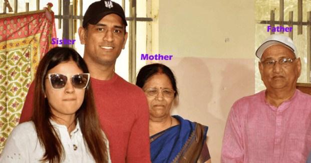 Mahendra Singh Dhoni family photo