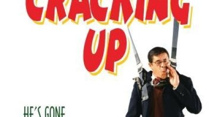 movie review of Cracking Up starring Jerry Lewis, with appearances by Milton Berle, Sammy Davis Jr.