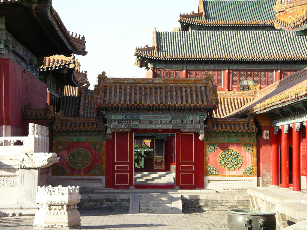 The Forbidden City Pictures. Photos. Images & Facts - Beijing.