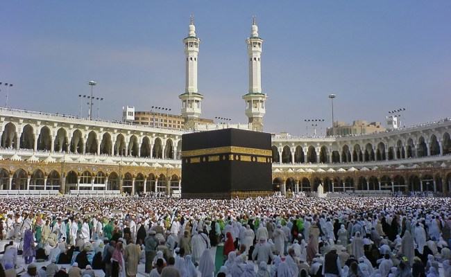 Mecca Makkah Kaaba History Hajj Information