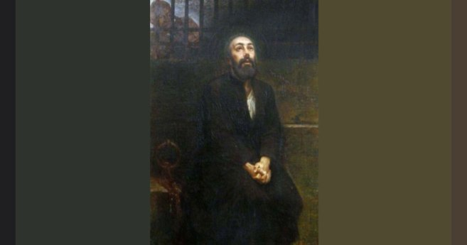 Four Themes in the Spirituality of St. John Gabriel Perboyre
