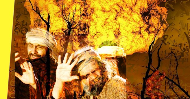 August 6 – Transfiguration… or… Disfiguration?