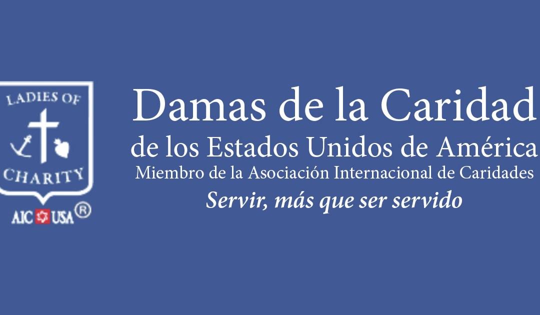 Declaración en apoyo y defensa de los DREAMers