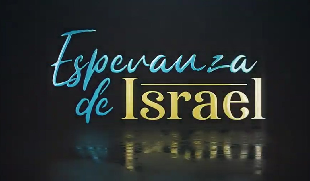 La oración vicenciana «Esperanza de Israel», con música