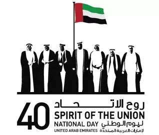 Formation of the UAE