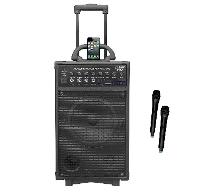 iPhone friendly PA system from Pyle