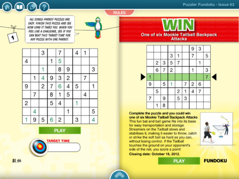 Fundoku eMag iPad App Review