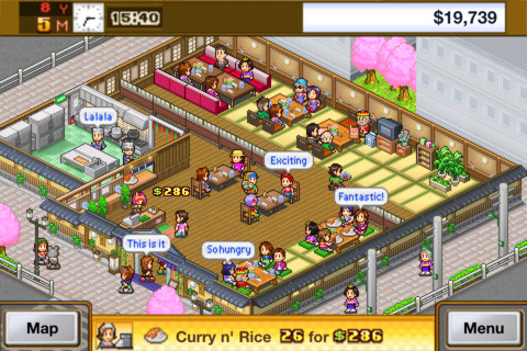 Cafeteria Nipponica iPhone App Review