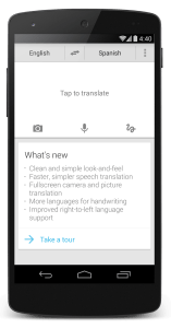 google-translate-best-ar-android-app-1