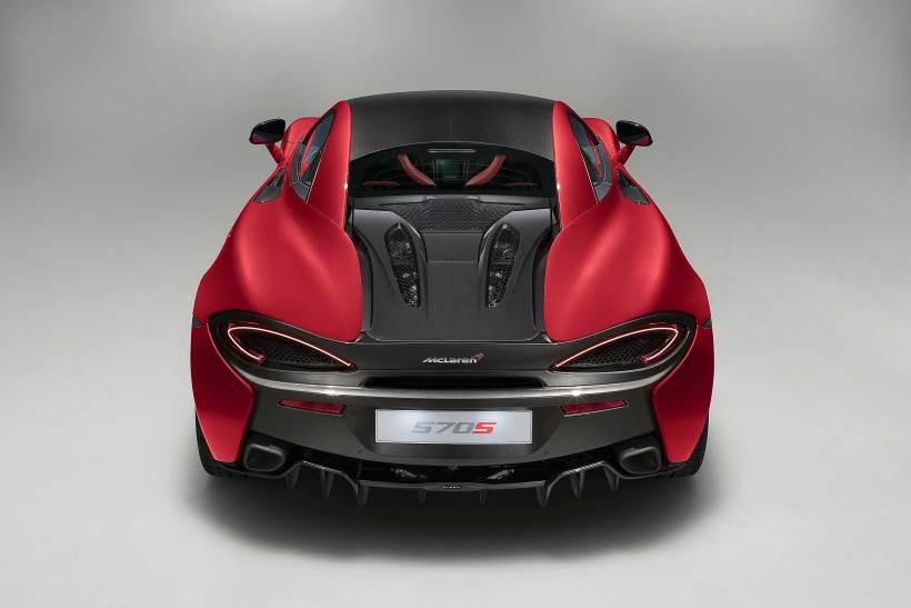 McLaren 570s Edition 1 | Fanaticar Magazin
