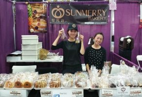 Sunmerry. www.facebook.com/sunmerrybakery