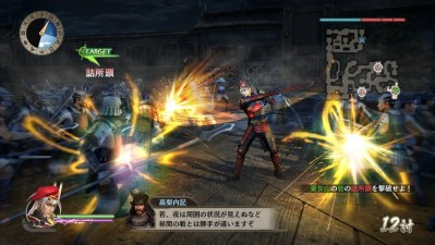 """The tale of the Sanada Clan begins with patriarch Masayuki Sanada, a much-requested character who joins the SAMURAI WARRIORS series for the first time. The player follows Masayuki's first battle, trailing the clan's meteoric rise from lowly vassals to powerful lords which led to the birth of the fan-favorite samurai, Yukimura Sanada. Continuing the clan's legacy, players will then journey from boyhood as the legendary warrior, following his footsteps as Yukimura rises to the title of """"The Crimson Demon of War."""" Players will also experience the epic tale of his father's reign and his finest battles, up to his valiant final stand at the Siege of Osaka."""